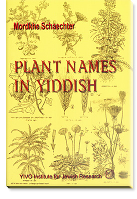 plant_names