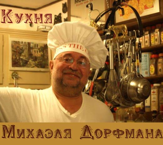 kuchnia copy