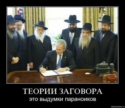 word_antisemit