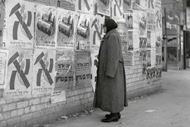 Предвыборная агитация в Законодательное собрание Израиля. Плакаты Партии труда (Авода)