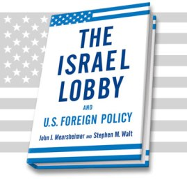 israel_lobby_home_book1