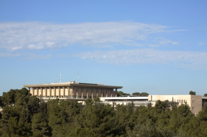 The knesset - Israeli parliament
