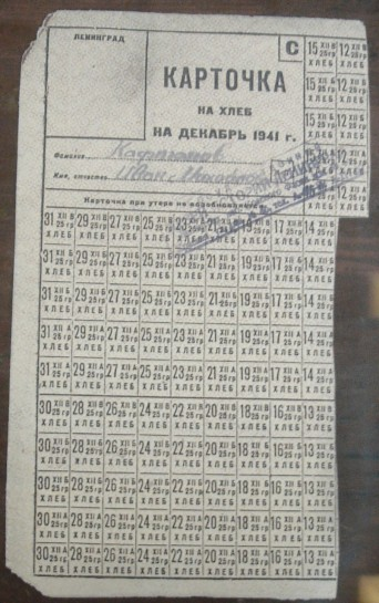 Leningrad_bread_ration_stamp-342x545