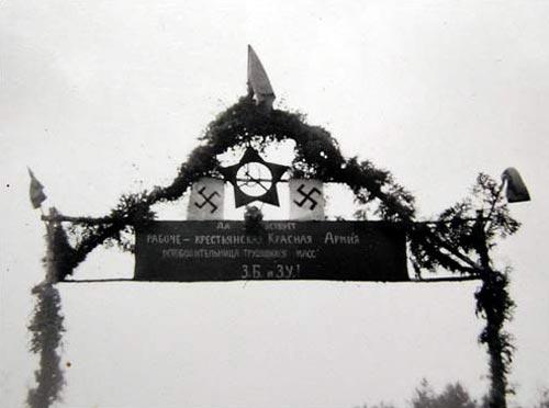 sovetsko-nemetsky-parad3